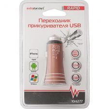 """Переходник прикуривателя USB """"Rapid"""", 12/24В, 2,4А"""