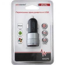 """Переходник прикуривателя USB """"Dual"""", 12/24, 2,4А"""