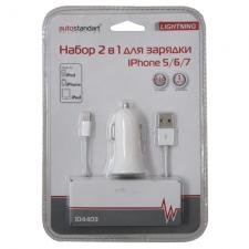 Зарядное устройство для iPhone 5/6/7, 12/24В, ток зарядки 2,1А